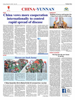 Vientiane Times (China ▪ Yunnan, Friday March 27, 2020)