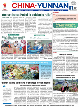 The Nation (China ▪ Yunnan,Feb.21,2020)