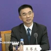 中国疾控中心专家:无症状感染者造成流行的可能性很小