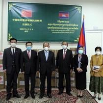 中国政府援柬抗疫物资交接仪式在金边举行