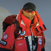 这,就是中国攀登者!