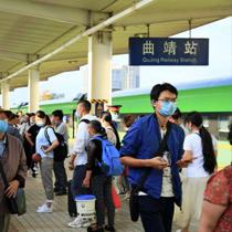 云南铁路暑运启动 预计发送旅客超1018万人