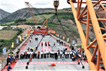 Major milestone achieved in Yunnan rail project