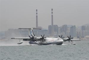สำเร็จลุล่วง! 'AG600' เครื่องบินสะเทินน้ำสะเทินบกสัญชาติจีนทะยานเหนือทะเลครั้งแรก