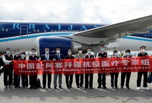 ทีมแพทย์พยาบาลต้านโควิดจีนเดินทางไปยังอาเซอร์ไบจาน