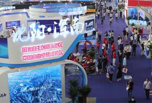 เปิดงานมหกรรมการผลิตเครื่องจักรจีนนานาชาติครั้งที่ 19 ที่เมืองเสิ่นหยาง