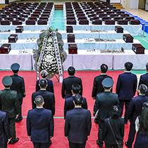 第七批在韩中国人民志愿军烈士遗骸装殓仪式在仁川举行