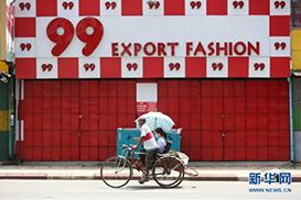 缅甸累计新冠确诊病例超万例