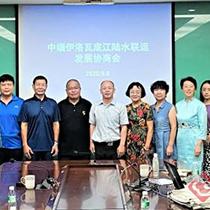 中缅陆水联运发展协商会:重点支持企业之间项目对接