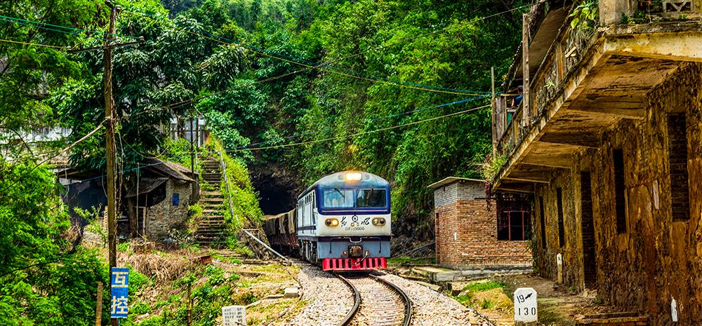 """快来投稿啦!""""2020·旅游改变滇越铁路""""摄影大赛征稿正在进行时"""