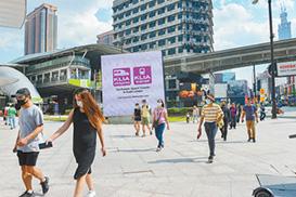 东南亚经济显露复苏态势(国际视点)