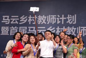 លោក Jack Ma នឹងបរិច្ចាគប្រាក់១០០លានយ័នចិន ដើម្បីជួយដល់ការអប់រំនៅជនបទសម្រាប់ជនជាតិភាគតិចនៅខេត្តយូណាន