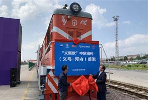 จีนต่อเส้นทางรถไฟจีน-ยุโรปเชื่อมอาเซียน ขนส่งสินค้าจากเมืองอี้อู