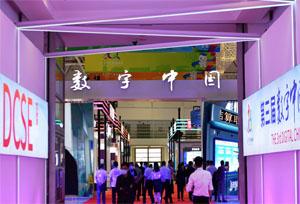 เปิดงานมหกรรมเทคโนโลยีดิจิทัลจีนครั้งที่ 3 ที่เมืองฝูโจว