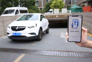 แอปจอดรถอัจฉริยะแก้ปัญหาการจราจรในเซี่ยงไฮ้