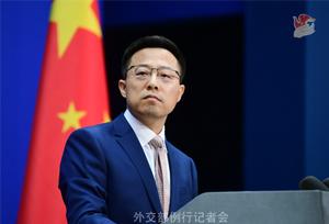 """จีนตอบโต้สหรัฐฯ กรณีสื่อฯ จีน 6 สำนักถูกจัดเป็น """"คณะทูตต่างชาติ"""""""