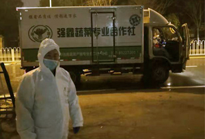 """លោក Li Zhifang អ្នកដឹកបន្លែនៅទីក្រុងអ៊ូហានត្រូវបាន FAO ជ្រើសរើសជា"""" វីរបុរសស្បៀងអាហារ"""""""