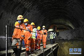 中国中铁印尼雅万高铁首座千米以上隧道顺利贯通