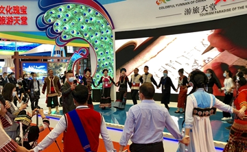 Colorful Yunnan shines at CITM in Shanghai