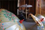 ฟื้นคืนชีพร่มกระดาษอายุนับร้อยปี เมืองเถิงชง มณฑลยูนนาน