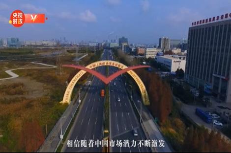 Chủ tịch Tập Cận Bình: Thị trường Trung Quốc tạo ra càng nhiều nhu câ