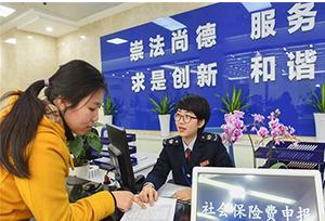 Trung Quốc sẽ xây dựng hệ thống bảo hiểm xã hội hoàn thiện hơn nữa trong năm 2021
