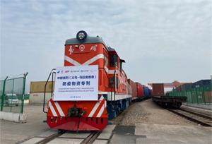 ขบวนรถไฟจีน-ยุโรปขบวนแรกของปีเริ่มขนส่งเวชภัณฑ์ไปยังประเทศในทวีปยุโรป