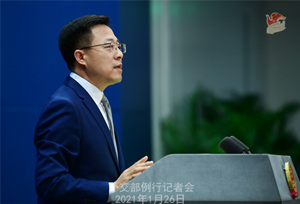 จีนหวังรัฐบาลใหม่สหรัฐฯ มองความสัมพันธ์สองประเทศอย่างเป็นกลางมีเหตุผล