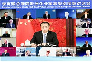 นายกฯ จีนร่วมการประชุมทางไกลหารือระดับสูงกับนักวิสาหกิจยุโรป