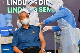 马来西亚启动新冠疫苗接种计划