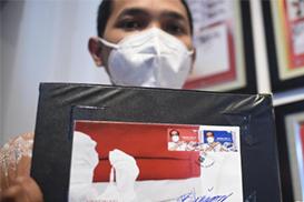印尼发布新冠疫苗主题邮票