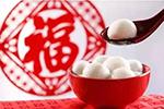 Tết Xuân Tết Nguyên Tiêu đều là Tết Cổ truyền Trung Quốc