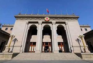 Công bố chương trình nghị sự của Kỳ họp thứ 4 Chính hiệp toàn quốc