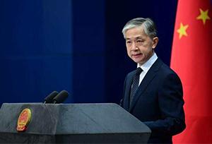 Bộ Ngoại giao Trung Quốc: Trung Quốc sẽ tiếp tục tăng cường hợp tác vơ