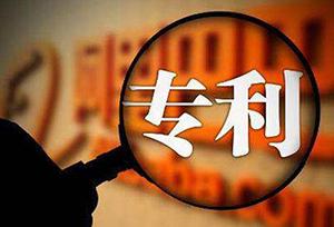 Năm 2020 Trung Quốc tiếp tục dẫn đầu thế giới về xin cấp bằng độc quy