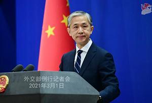 Đầu tư trực tiếp của Trung Quốc đối với Ô-xtrây-li-a thấp nhất trong 6 năm qua, Bộ Ngoại giao Trung Quốc: Đáng để Ô-xtrây-li-a phản tỉnh