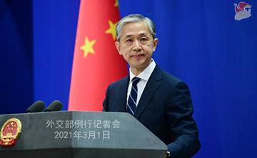 Đầu tư trực tiếp của Trung Quốc đối với Ô-xtrây-li-a thấp nhất trong 6