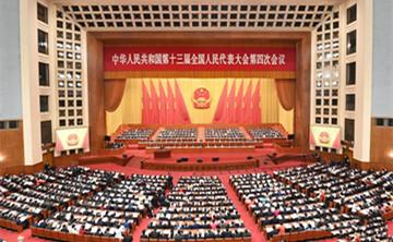 CPPCC ႏွင္႔ NPC အစည္းအေဝးမ်ားသည္ ကမၻာက တ႐ုတ္နိုင္ငံကို သိရိွနားလည္ရန္အတြက္ အေရးႀကီးေသာ ျပတင္းေပါက္ျဖစ္သည္ဟု ၿဗိတိန္ပညာရွင္ဆို