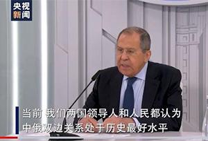 Ngoại trưởng Nga bắt đầu thăm Trung Quốc vào ngày 22/3, chuyên gia cho r