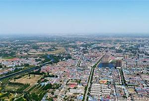 Kỷ niệm 4 năm thiết lập Khu mới Hùng An, tăng tốc toàn diện xây dựng