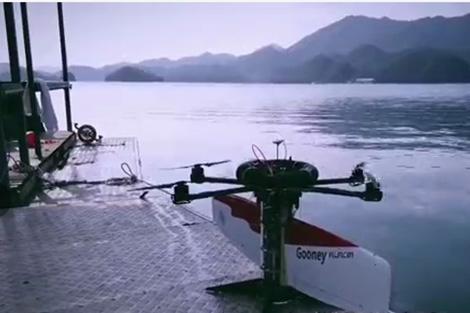 Trung Quốc phát triển phương tiện bay trên không và lặn dưới nước