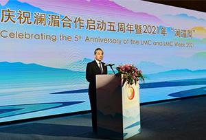 Ủy viên Quốc vụ, Bộ trưởng Ngoại giao Trung Quốc Vương Nghị tham dự bu