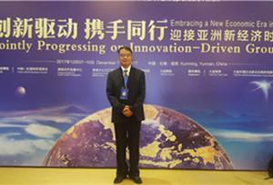 【Lanmei Outlook】Boao Forum အေပၚ ႏိုင္ငံျခားသားအျမင္ ။။ ခင္ေမာင္စိုး Asia Boao Forum ေၾကာင့္ ျမန္မာ-တ႐ုတ္ ခ်စ္ၾကည္ေရး ျမႇင့္တင္လာျခင္း