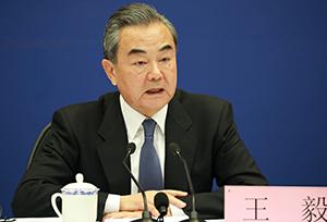 หวังอี้: ญี่ปุ่นควรจัดการกับน้ำปนเปื้อนนิวเคลียร์ฟุกุชิมะอย่างระมัดระวัง