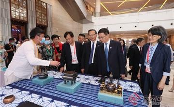 Yunnan has presence at consumer expo in Hainan