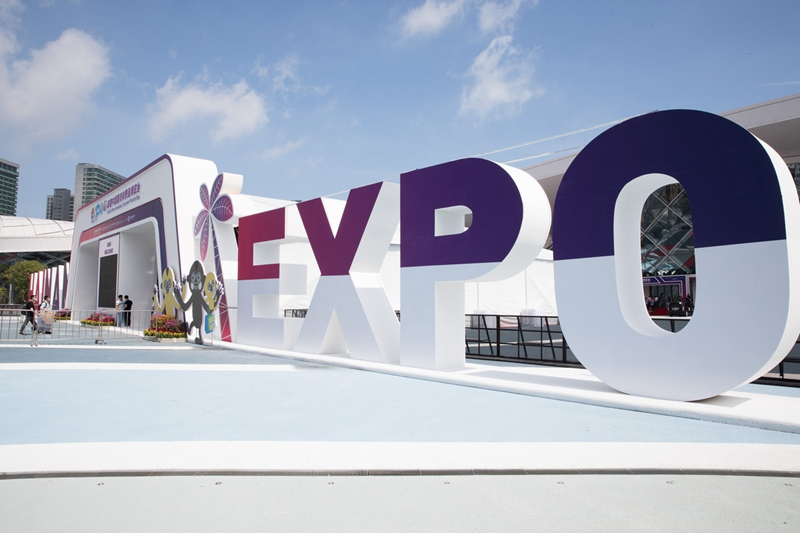 Expo displays appeal of Chinese market