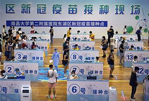70% dân số Trung Quốc được tiêm vắc xin trước cuối năm