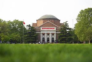 """Sinh viên đại học """"ảo"""" đầu tiên ở Trung Quốc"""