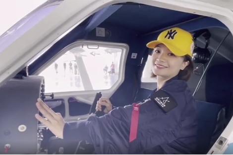 Nữ phi công siêu giỏi Trung Quốc