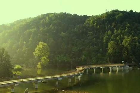 Trung Quốc nhìn từ trên cao: Huyện Vũ Bình, tỉnh Phúc Kiến, Trung Quốc